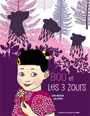 bou-couv
